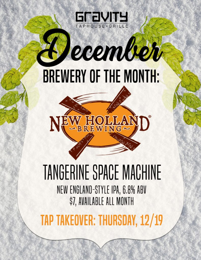 Gravity's Brewery of the Month is New Holland