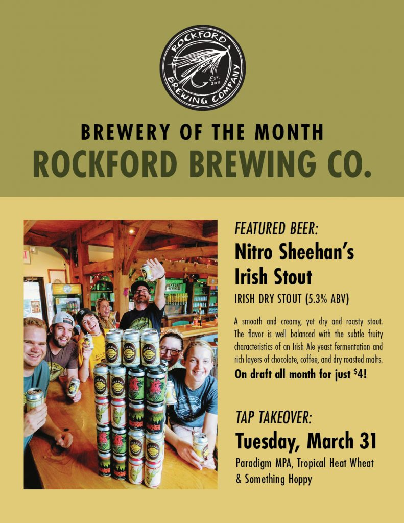 March brewery of the month: Rockford Brewing Co. — tap takeover Tuesday, March 31